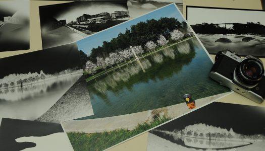 A mostrar a fotografia do século passado…